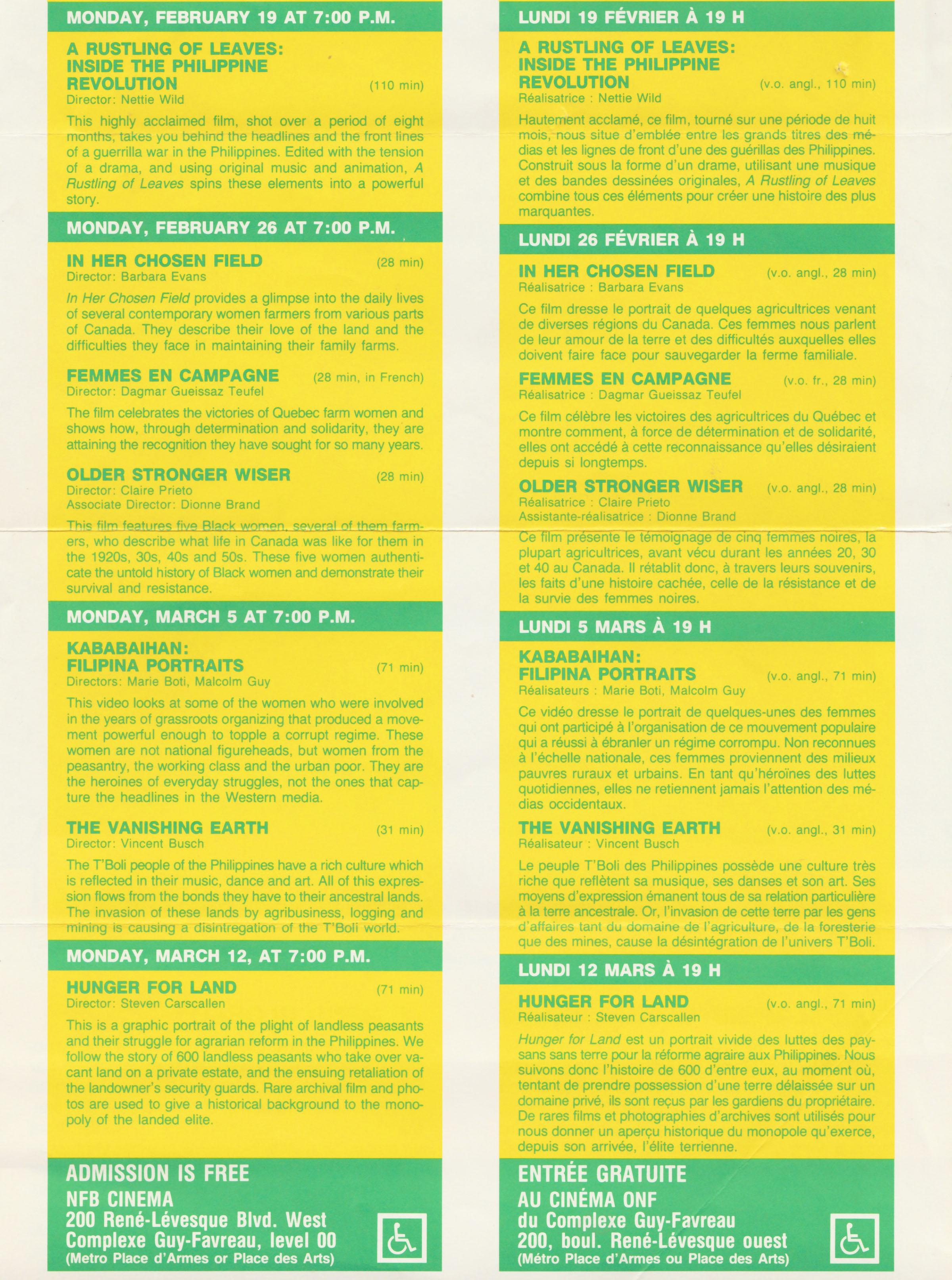 Catalogue for NFB event